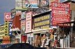 banery reklamowe na ulicach i budynkach